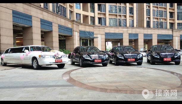 套餐林肯城市+5辆奔驰E级婚车
