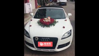 奥迪TT婚车 (白色,可做头车)