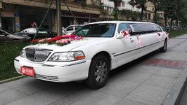 成都林肯城市婚车租赁