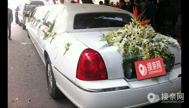 林肯城市婚车
