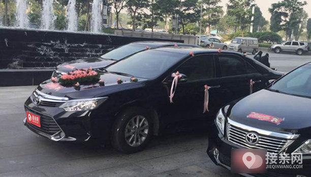 套餐丰田凯美瑞+5辆丰田凯美瑞婚车