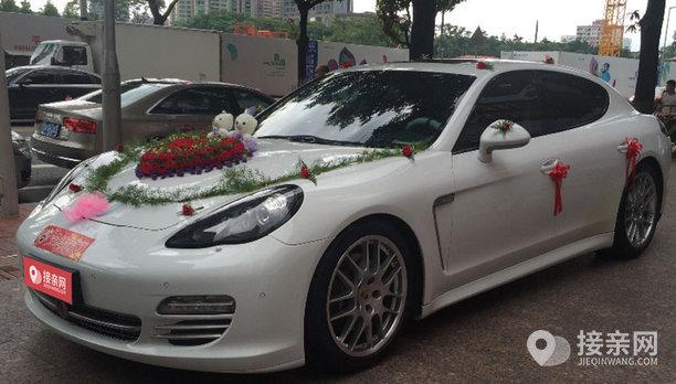 套餐保时捷Panamera+5辆丰田凯美瑞婚车