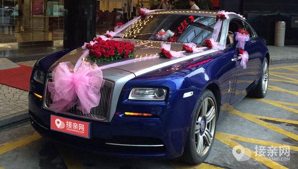 套餐劳斯莱斯魅影+5辆保时捷Panamera婚车