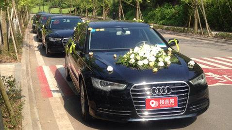 婚车套餐奥迪A6L+奥迪A6L