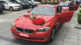 南京宝马5系婚车租赁