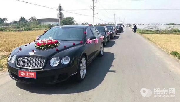 套餐宾利飞驰+10辆宝马5系婚车