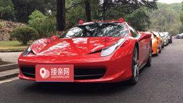 武汉法拉利458婚车租赁
