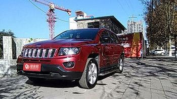 Jeep 指南者