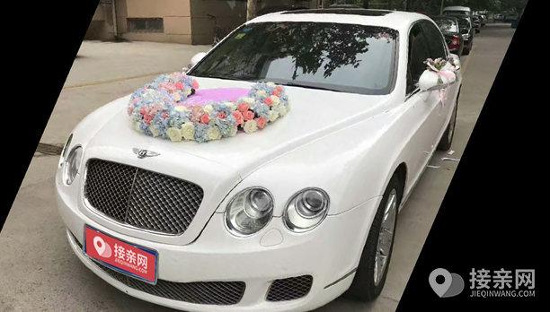 宾利飞驰婚车