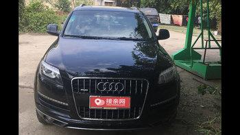 奥迪Q7婚车 (黑色,可做头车)