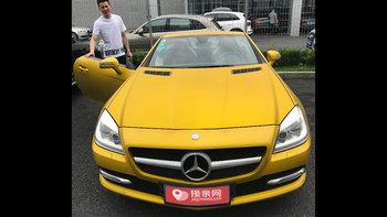奔驰SLK级婚车 (黄色,可做头车)