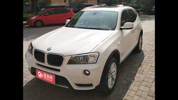 宝马X3婚车 (白色,可做头车)
