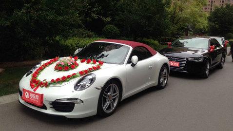婚车套餐保时捷911+奥迪A6L