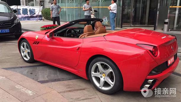 套餐玛莎拉蒂总裁+7辆法拉利California婚车