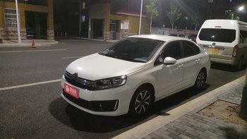 雪铁龙C4婚车 (白色)