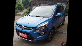 北汽绅宝X25婚车 (蓝色,可做头车)