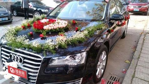 婚车套餐奥迪A8L+丰田凯美瑞