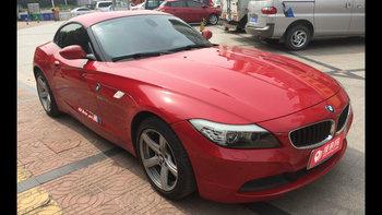宝马Z4婚车 (红色)