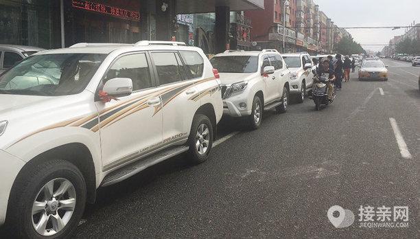 套餐丰田普拉多+30辆丰田普拉多婚车