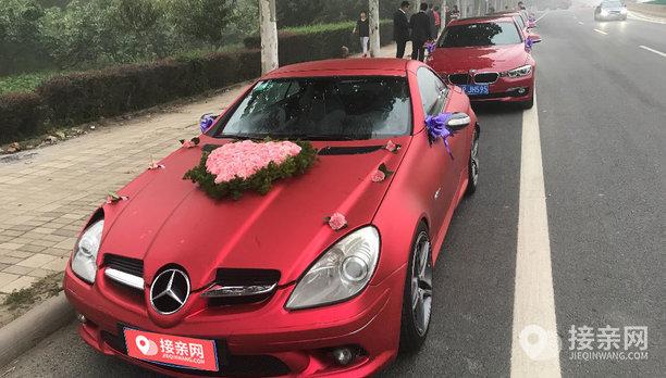 奔驰SLK级婚车