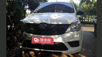 北京汽车银翔幻速婚车 (白色,可做头车)