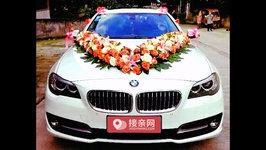 内江宝马5系婚车租赁