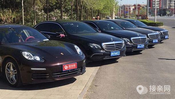 套餐保时捷Panamera+30辆奔驰E级婚车
