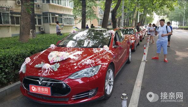 套餐特斯拉MODEL S+9辆特斯拉MODEL S婚车