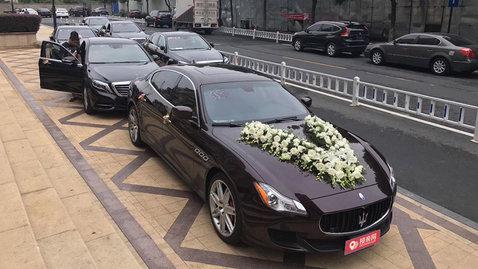婚车套餐玛莎拉蒂总裁+奔驰S级