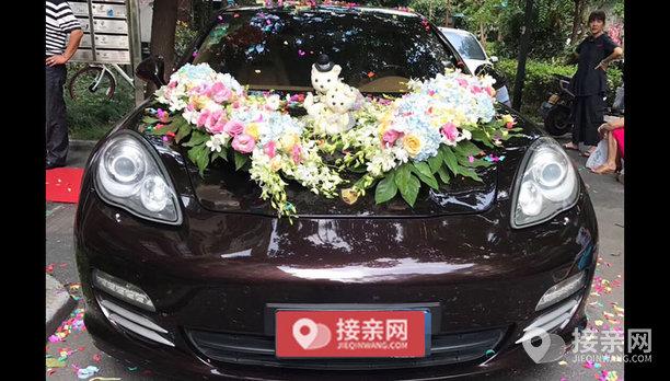 套餐保时捷Panamera+6辆奔驰S级婚车