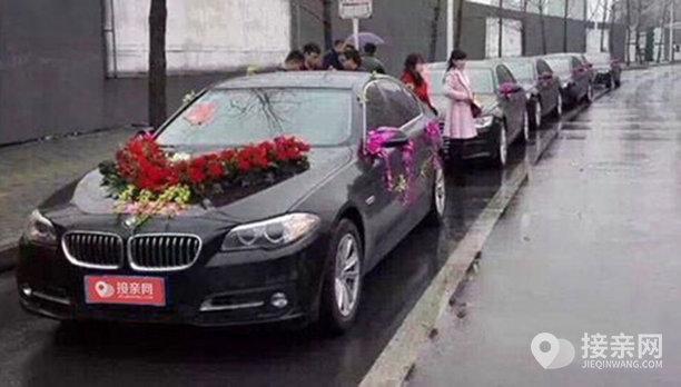 套餐宝马5系+5辆大众帕萨特婚车