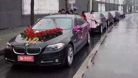 婚车套餐宝马5系+大众帕萨特