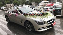 宜昌奔驰SLK级婚车租赁