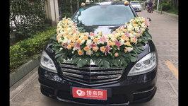 南宁奔驰S级婚车租赁