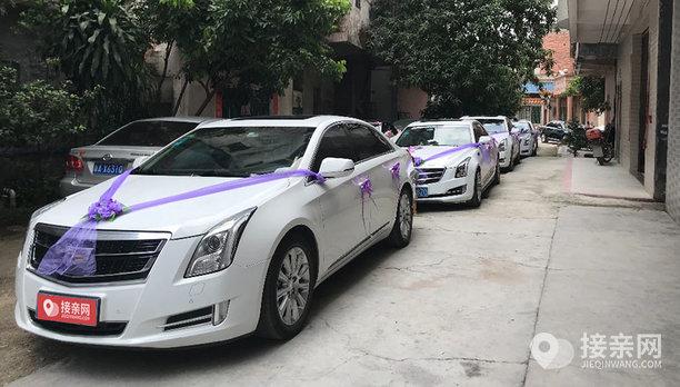 套餐凯迪拉克XTS+10辆凯迪拉克ATS-L婚车
