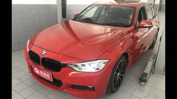 宝马3系婚车 (红色)