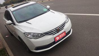 荣威360婚车 (白色,可做头车)