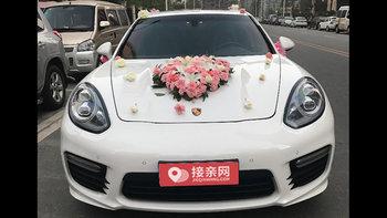 保时捷Panamera婚车 (白色,可做头车)