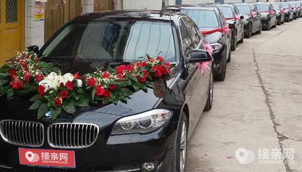 套餐宝马5系+14辆宝马5系婚车