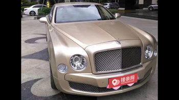 宾利慕尚婚车 (香槟色,可做头车)