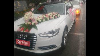 奥迪A6L婚车 (白色,可做头车)