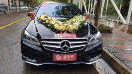 内江奔驰E级婚车租赁