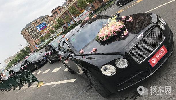 套餐宾利飞驰+10辆奔驰E级婚车