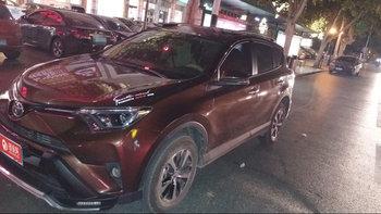 丰田RAV4婚车 (棕色,可做头车)