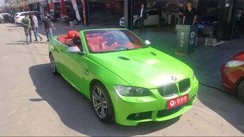 宝马M3敞篷婚车 (绿色,可做头车)