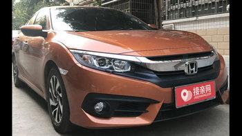本田思域婚车 (橙色,可做头车)