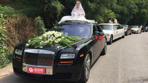 婚车套餐劳斯莱斯古思特+奔驰E级