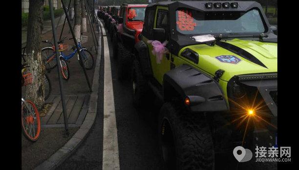 套餐Jeep牧马人+15辆Jeep牧马人婚车
