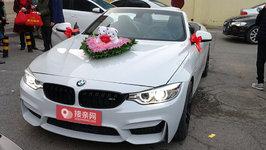 北京宝马4系敞篷婚车租赁