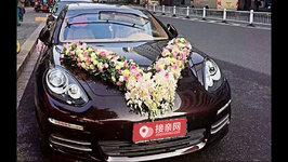 上海保时捷Panamera婚车租赁